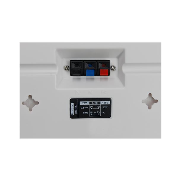 Boxa de perete 10W DSPPA DSP117, 100V, 180Hz-15kHz